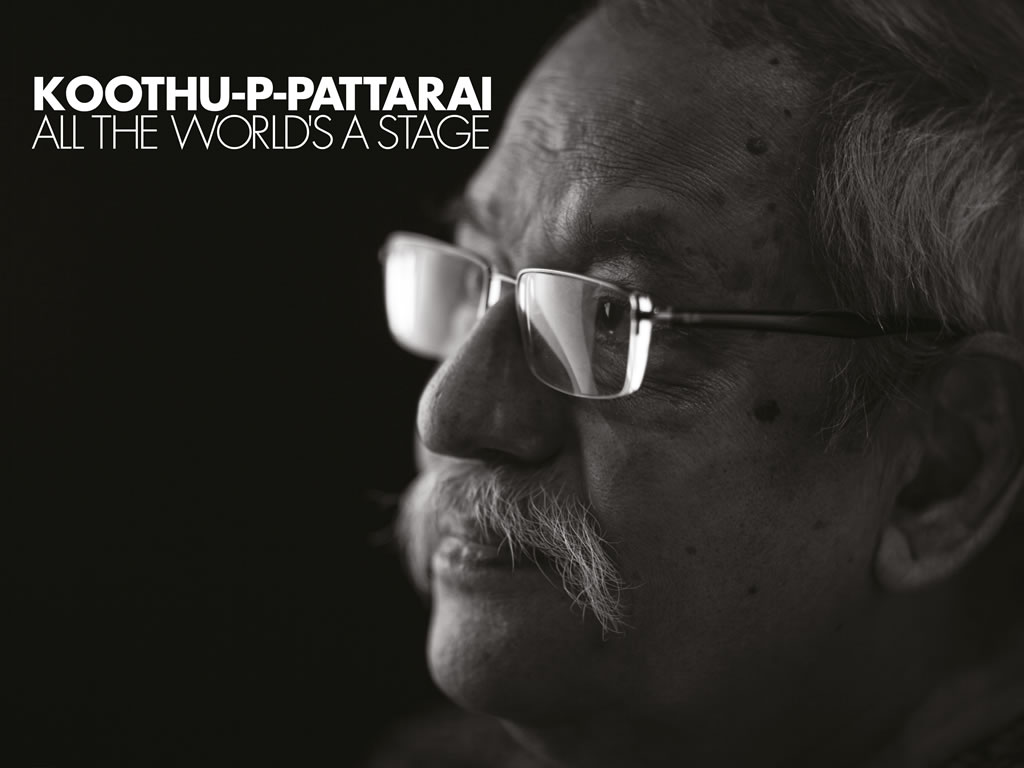 Koothu-p-pattarai