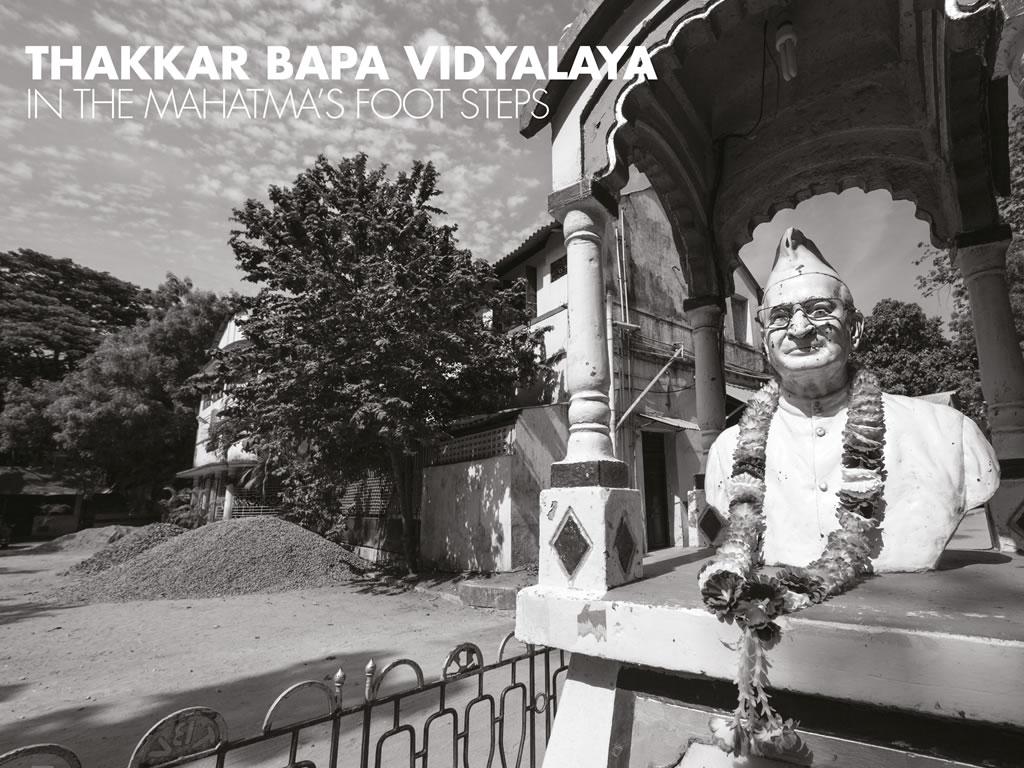 Thakkar Baba