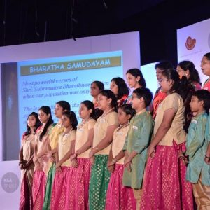Performance - Sudha Raja's children choir